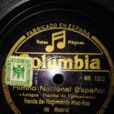 Discos de pizarra: DISCO DE PIZARRA : BANDA DEL REGIMIENTO WAD-RAS DE MADRID : HIMNO NACIONAL ESPAÑOL . Lote 167035120
