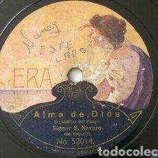Discos de pizarra: DISCO 78 RPM S.R NAVARRO FLAMENCO. Lote 168101260