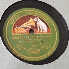 Discos de pizarra: DISCO 78 RPM MANUEL VALLEJO. Lote 169732920