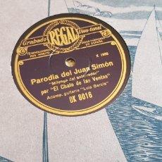 Discos de pizarra: DISCO 78 RPM CHATO DE LAS VENTAS. Lote 171023719