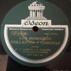 Discos de pizarra: DISCO DE JOTA ARAGONESA. P. GARCÍA Y P. DUARTE JOTAS CON RONDALLA. Lote 171746634