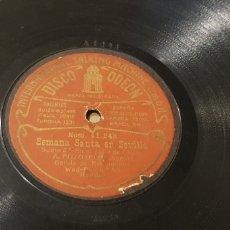 Discos de pizarra: 78 RPM ANTONIO POZO MOCHUELO SAETAS. Lote 173451559