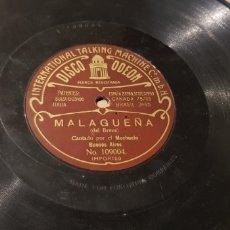 Discos de pizarra: 78 RPM ANTONIO POZO MOCHUELO. Lote 173451719