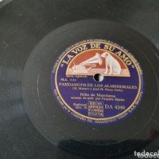 Discos de pizarra: DISCO 78 RPM NIÑO DE MARCHENA. Lote 173578323