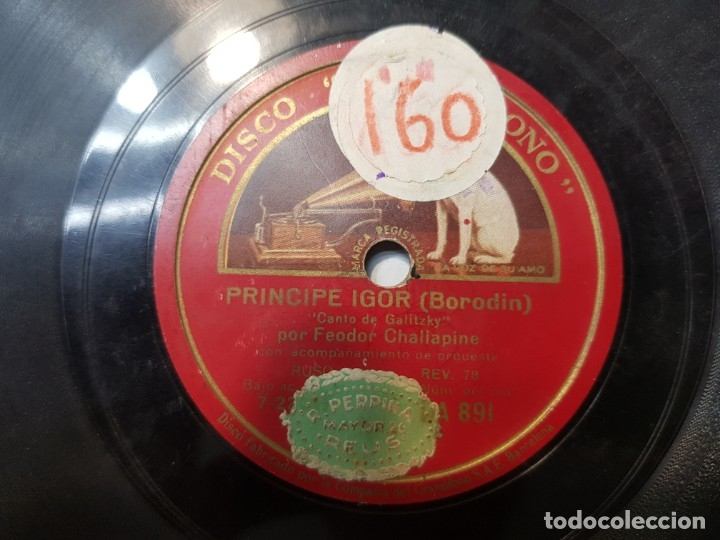 Discos de pizarra: Disco de Pizarra-Boris Godounow-Disco GRAMOFONO - Foto 4 - 174176854