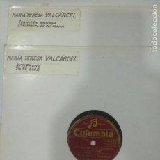 Disques en gomme-laque: 2 DISCOS MARÍA TERESA VARCARCEL EN PIZARRA. MUY BUEN ESTADO. Lote 176582792