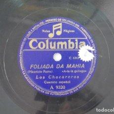 Discos de pizarra: ANTIGUO DISCO DE PIZARRA GALLEGO LOS CHACAREROS -FOLIADA DA MAHIA- ALDEIÑA DE BALDAYO. Lote 176686277
