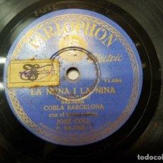 Discos de pizarra: DISCO PIZARRA-LA NENA Y LA NINA-JOSE COLL REV 78 SELLADO. Lote 176931460