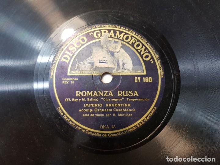 DISCO PIZARRA ANTIGUO-ROMANZA RUSA-IMPERIO ARGENTINA (Música - Discos - Pizarra - Flamenco, Canción española y Cuplé)
