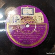 Discos de pizarra: DISCO DE PIZARRA ANTIGUO-EL CANT DEL POBLE-HIMNO DE LOS CIEN HOMBRES DE FONTBERNAT HISTÓRICO SELLADO. Lote 176978848