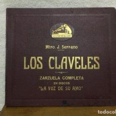 Discos de pizarra: MTRO. J.SERRANO - LOS CLAVELES - ZARZUELA COMPLETA EN DISCOS LA VOZ DE SU AMO. Lote 177466909