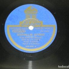 Discos de pizarra: NIÑA DE LOS PEINES, ODEON, PETENERA, SEGUIDILLAS GITANAS, PIZARRA, MANOLO DE BADAJOZ, ODEON 182561 B. Lote 178642115