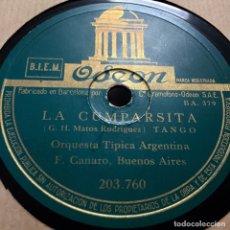 Discos de pizarra: ORQUESTA TIPICA ARGENTINA EL ENTRERRIANO LA CUMPARSITA TANGO. Lote 179313332