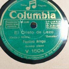 Discos de pizarra: FAUSTINO ARREGUI LA DEL PAÑUELO ROJO EL CRISTO DE LEZO ZORTZIKOS. Lote 179404483
