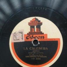 Discos de pizarra: DISCO DE PIZARRA LA CALESERA. Lote 181102856