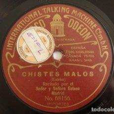 Discos de pizarra: LUIS ESTESO, LUISA ESTESO - CHISTES MALOS / RIÑA GITANA - ODEON 68156, 68157. Lote 181180421