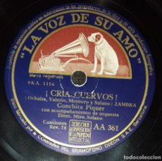 Discos de pizarra: DISCO 78 RPM - VSA - CONCHITA PIQUER - MILONGA - ROPA BLANCA - ZAMBRA - CRIA CUERVOS - PIZARRA. Lote 182258498