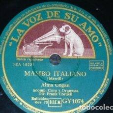Discos de pizarra: DISCO 78 RPM - VSA - ALMA COGAN - ORQUESTA - CORO - MAMBO ITALIANO - MERRILL - FOXTROT - PIZARRA. Lote 182371086