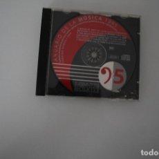 Discos de pizarra: ANUARIO DE LA MUSICA 1995. Lote 183180702