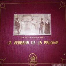 Discos de pizarra: ÁLBUM COMPLETO 8 DISCOS, LA VERBENA DE LA PALOMA, ODEON, PRECIOSO Y MUY RARO. Lote 183609261