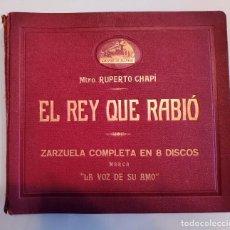 Disques en gomme-laque: DISCOS DE PIZARRA (ÁLBUM EL REY QUE RABIÓ). Lote 184534241