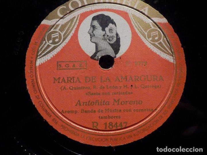 DISCO PIZARRA - COLUMBIA R 18447 - ANTOÑITA MORENO - ROSA DE LA LETANÍA - MARÍA DE LA AMARGURA (Música - Discos - Pizarra - Flamenco, Canción española y Cuplé)