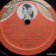 Discos de pizarra: DISCO PIZARRA - COLUMBIA R 18473 - DOLORES LA MACARENA -YO LE DIJE AL COMPAÑERO, SILENCIO CARIÑO MIO. Lote 184744145