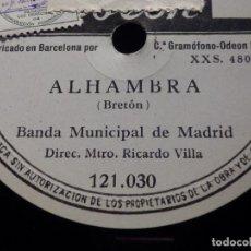 Discos de pizarra: DISCO DE PIZARRA - ODEON 121.030 - ALHAMBRA - SUSPIROS DE ESPAÑA - BANDA MUNICIPAL DE MADRID. Lote 187403606