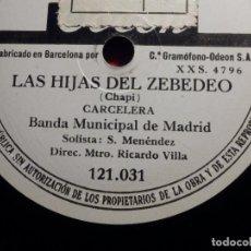 Discos de pizarra: DISCO PIZARRA - ODEON 121.031 - LAS HIJAS DEL ZEBEDEO - ALBORADA GALLEGA - BANDA MUNICIPAL DE MADRID. Lote 187406202