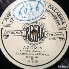 Dischi in gommalacca: (JX-191260)DISCO ARCHIVO PALABRA,CENTRO DE ESTUDIOS HISTÓRICOS,AZORIN,LA CREACIÓN ARTÍSTICA,1931.. Lote 188703412