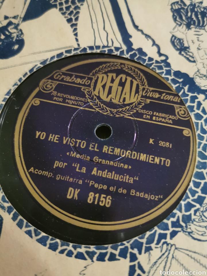 DISCO DE PIZARRA YO HE VISTO EL REMORDIMIENTO. ESO LO SABE TO EL MUNDO (Música - Discos - Pizarra - Clásica, Ópera, Zarzuela y Marchas)