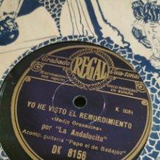 Discos de pizarra: DISCO DE PIZARRA YO HE VISTO EL REMORDIMIENTO. ESO LO SABE TO EL MUNDO. Lote 189809310
