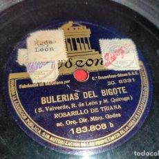 Discos de pizarra: ROSARILLO DE TRIANA BULERIAS DEL BIGOTE/ROSIO 10 25 CTMS ODEON 183808 ESPAÑA SPAIN. Lote 245920505