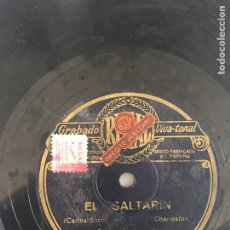 Discos de pizarra: DISCO PIZARRA EL SALTARÍN CURRITO DE LA CRUZ. Lote 193334162