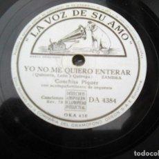 Discos de pizarra: COCHA PIQUER - COPLAS DEL ALMENDRO + YO NO ME QUIERO ENTERAR (LA VOZ DE SU AMO, 1943) . Lote 194106086