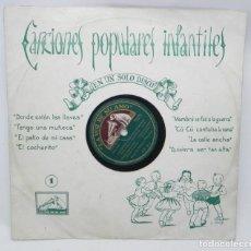 Discos de pizarra: ANTIGUO DISCO DE PIZARRA, CANCIONES POPULARES INFANTILES, CORAL DE NIÑAS Y ORQUESTA, ED. LA VOZ DE S. Lote 194370303