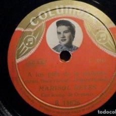Discos de pizarra: DISCO PIZARRA - COLUMBIA R 18626 - MARISOL REYES - A LOS PIES DE LA PALONA - LAS VENAS YO ME ABRIRÍA. Lote 194643046