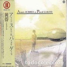 Discos de pizarra: AMAIA ZUBIRIA PASCAL GAIGNE. TASOGARE. Lote 195229743