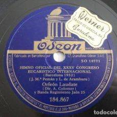 Discos para gramofone: ORFEÓN LAUDATE, ORFEÓN DE SARRIÁ - HIMNO OFICIAL DEL CONGRESO EUCARÍSTICO INTERNACIONAL. Lote 195655148