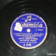 Discos de pizarra: HIMNO NACIONAL ESPAÑOL + LA RAPIDA,BANDA DEL REQUETE DE NAVARRA CON CORNETAS Y TAMBORES . VER FOTOS. Lote 196141615