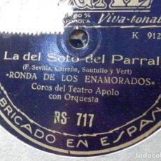 Discos de pizarra: PIZARRA REGAL RS 717 - LA DEL SOTO DEL PARRAL - RONDA DE LOS ENAMORADOS - LA CONSULTA. Lote 196321186