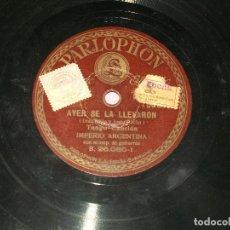 Discos de pizarra: IMPERIO ARGENTINA: AYER SE LA LLEVARON / VIEJOS RECUERDOS. VER FOTOS. Lote 196338508