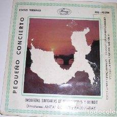 Discos de pizarra: PEQUEÑO COCIERTO LA VIDA BREVE ,LOHENGRIN Y LA TRAVIATA. Lote 197955552