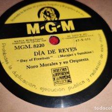 Disques en gomme-laque: NORO MORALES DIA DE REYES/SILVANA MANGANO ANA 10 25 CTMS MGM 8220 SPAIN LATIN ESPAÑA. Lote 198299033
