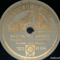 Discos de pizarra: DISCO 78 RPM - VSA - ORQUESTA DUKE ELLINGTON - WASHINGTON WOBBLE - BANDANNA BABIES - PIZARRA. Lote 198469947