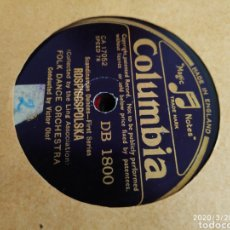 Discos de pizarra: DISCO PIZARRA. Lote 198593035