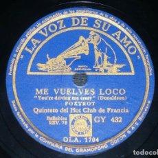 Discos de pizarra: DISCO 78 RPM - VSA - QUINTETO HOT CLUB DE FRANCIA - ME VUELVES LOCO - PACIFICO MISTERIOSO - PIZARRA. Lote 198732452
