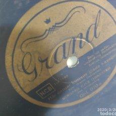 Discos de pizarra: DISCO PIZARRA. Lote 198773112