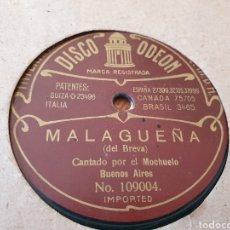 Discos de pizarra: 78 RPM ANTONIO POZO MOCHUELO. Lote 199116613