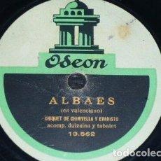 Discos de pizarra: DISCO 78 RPM - ODEON - CHIQUET DE CHIRIVELLA - EVARISTO - ALBAES - VALENCIANO - JOTA - PIZARRA. Lote 199668740